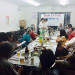日本共産党 江東業者後援会の祝賀会