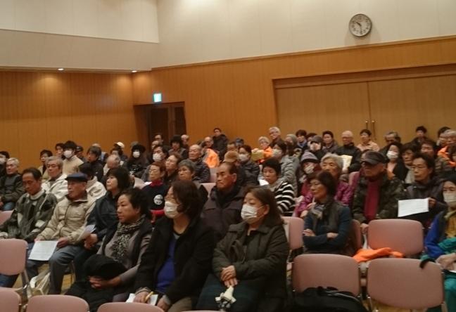 納税者の権利守って重税に反対!!3.13重税反対江東区民集会を開催!