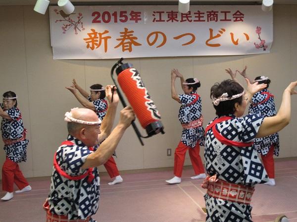 20150226かっぽれペイント