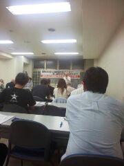 9/10 東部共同行動実行員会 総会に参加しました