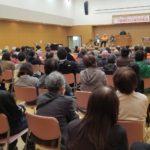 納税者の権利掲げて!第49回 3.13重税反対江東区民集会!