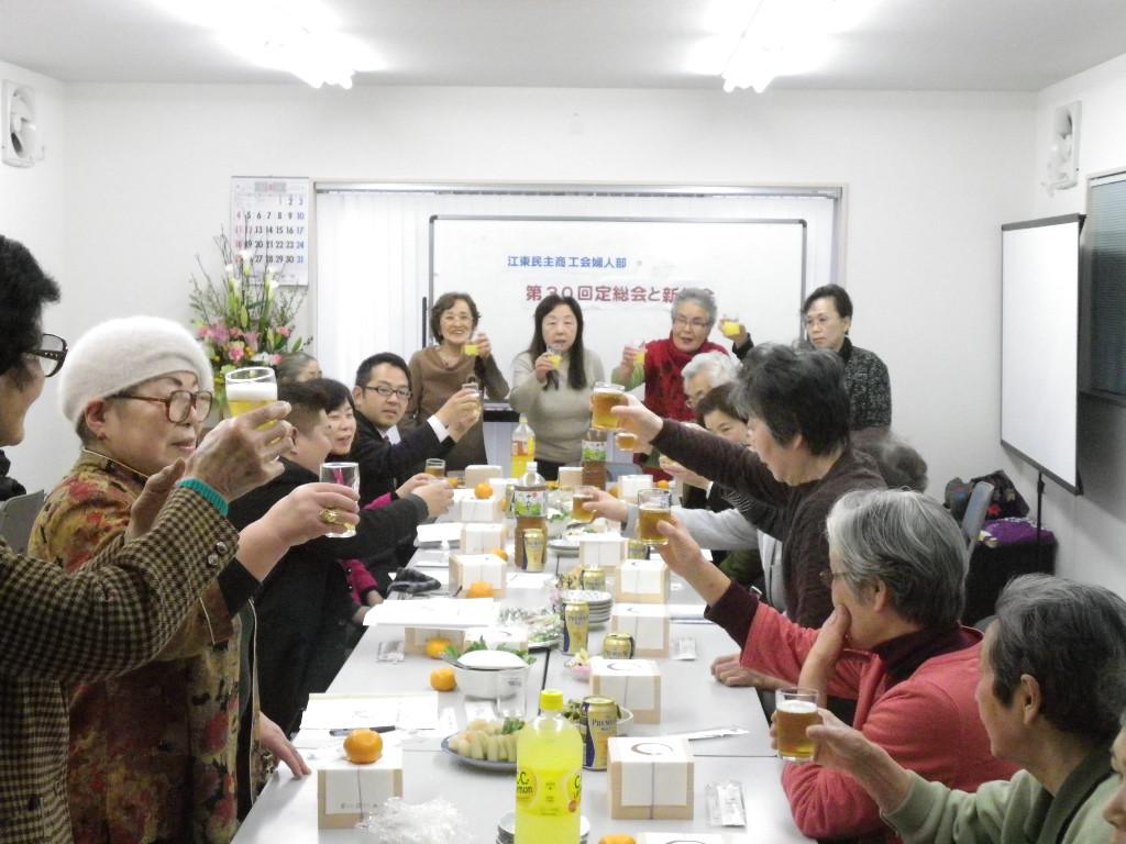 2/8 江東民商婦人部 第30回定期総会を行いました。