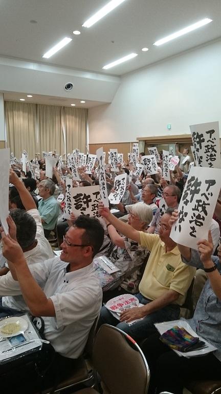 7/18 戦争法案 ぶっ潰せ江東行動大集会に参加しました!