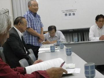 9/19 共産党区議団との懇談会を行いました