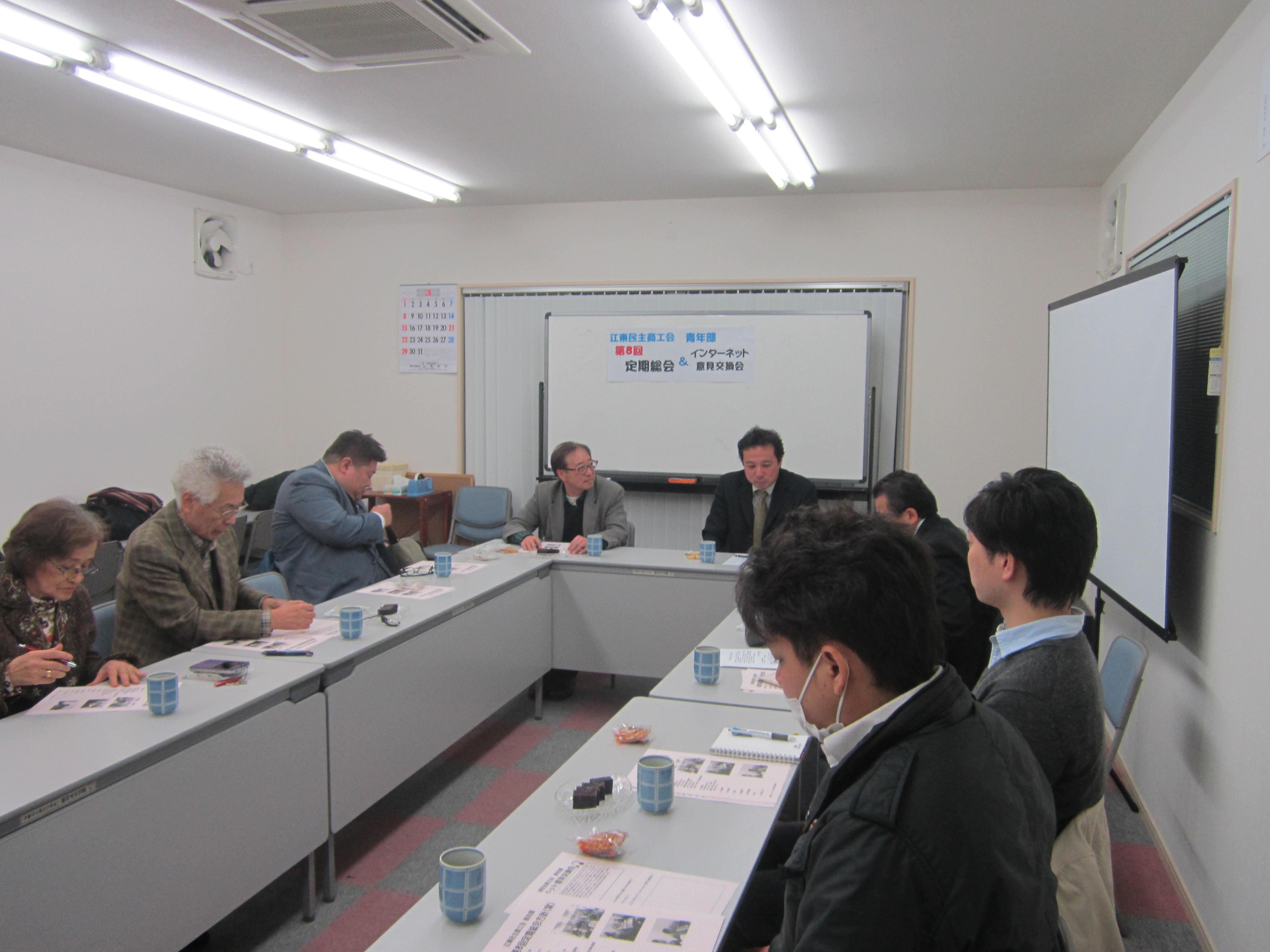 3/25 第8回青年部総会&インターネット意見交換会を開催!