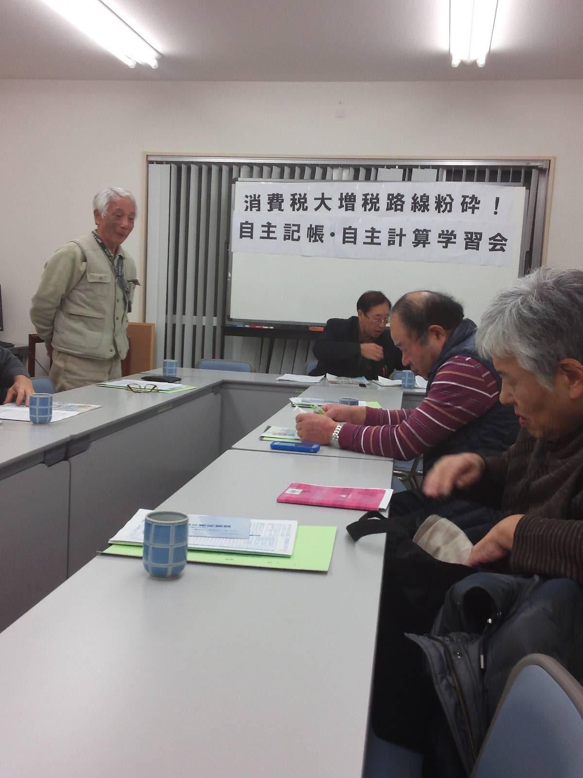 12/18 自主記帳・自主計算学習会を行いました。