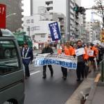 3.13 重税反対江東区民集会に参加しました